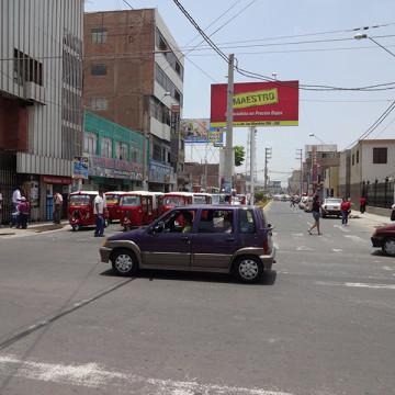 Улицы Ики
