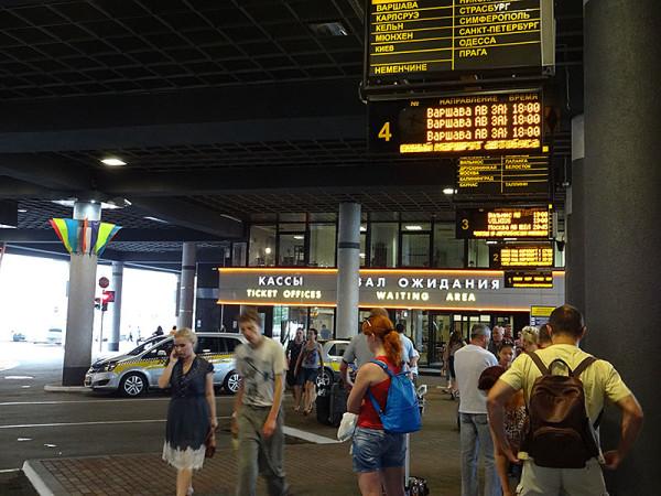 Автовокзал Минск-Центральный