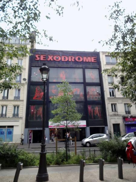 Сексодром )))