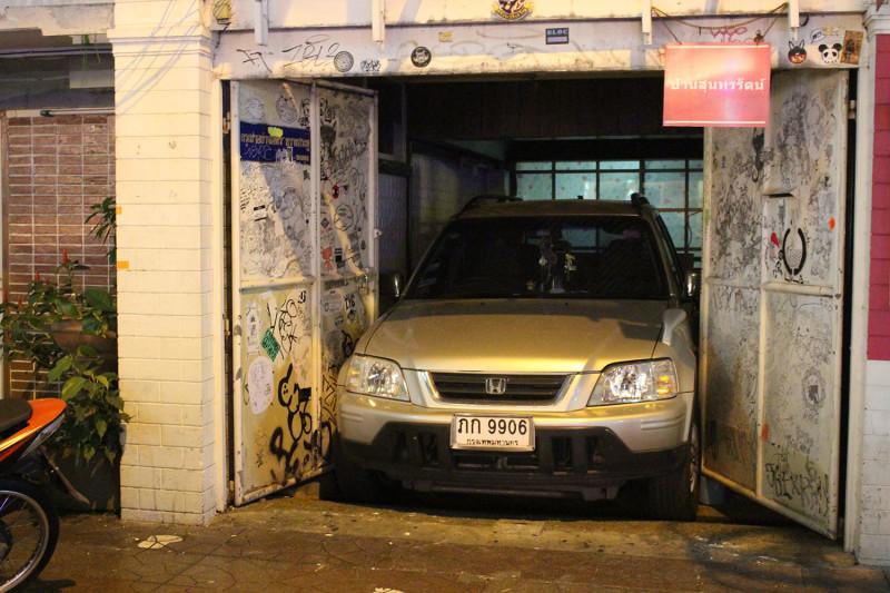Местный гараж