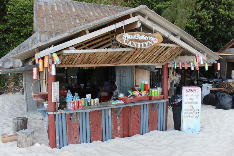 Bamboo island местная кафешка для туристов