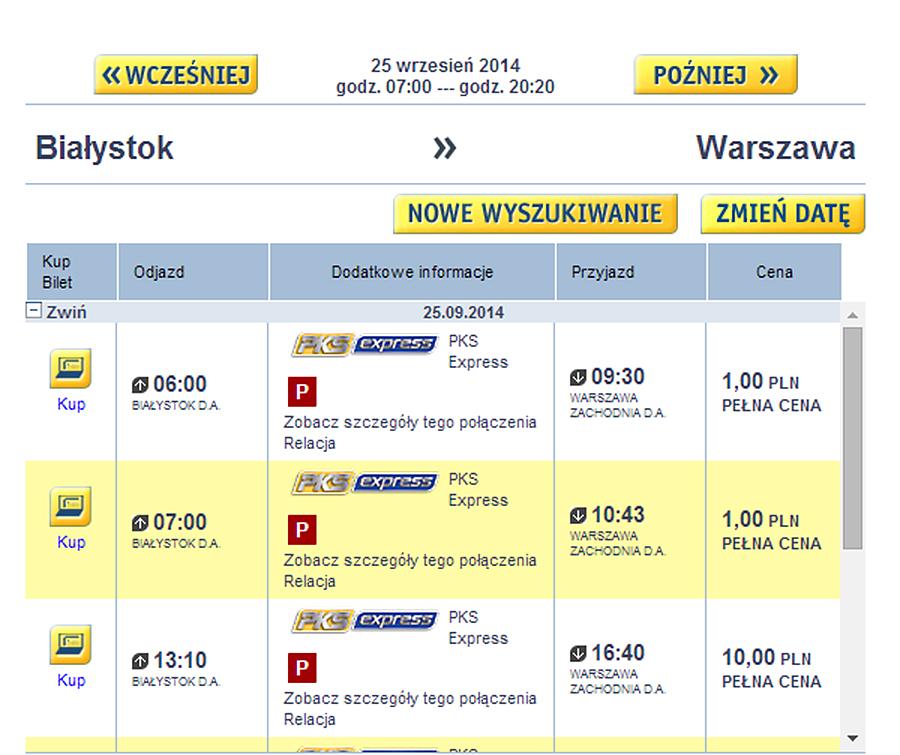 заказ билетов автобус екатеринбург
