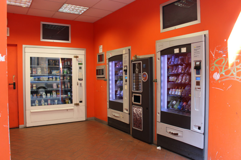 Магазин-автомат