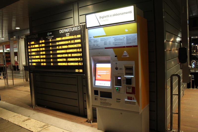 Билетный терминал