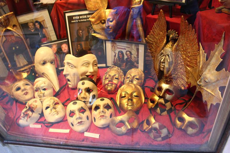 Крутые маски