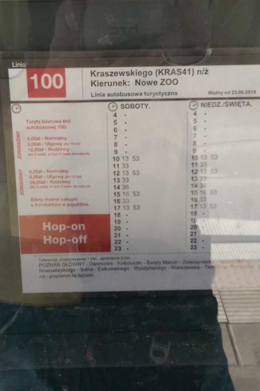 Остановки автобуса 100