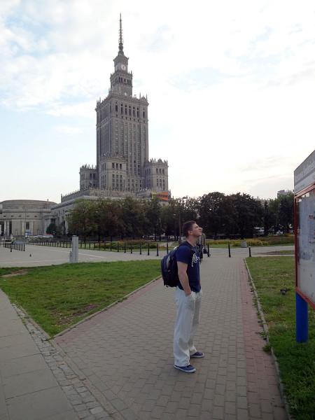 Дворец культуры и Антоха ))
