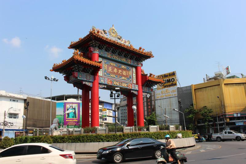 Китайская арка в Бангкоке
