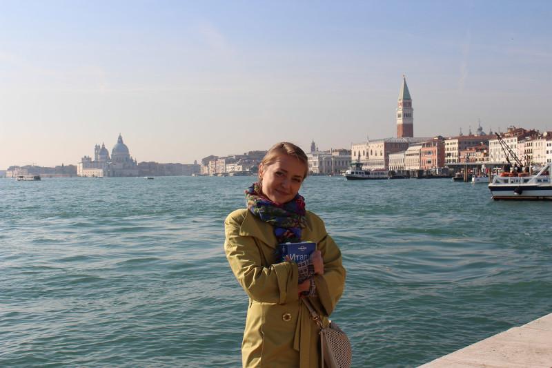 Венеция и Вика