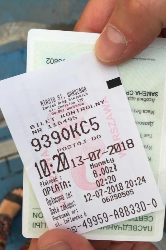 Квитанция об оплате парковки